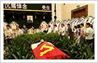 武汉红山寺陵园价格