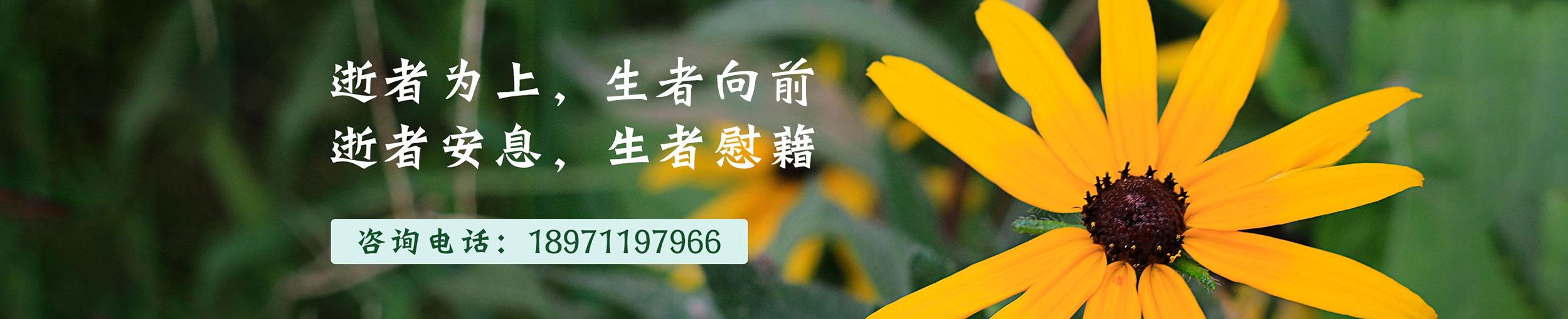 武汉流芳陵园价格