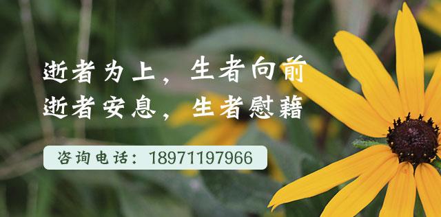 武汉流芳陵园