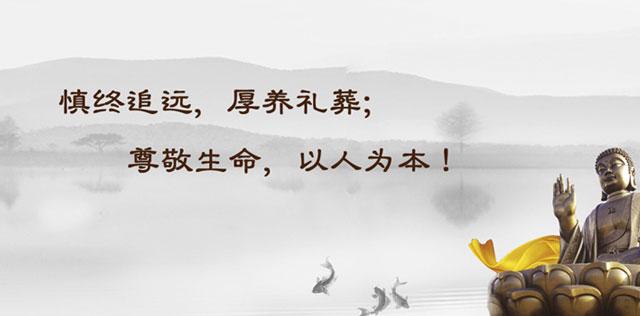 武汉白玉时光生命公园